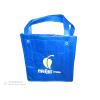 供应海口定制多功能购物袋 环保袋厂家定做折叠便携手提袋