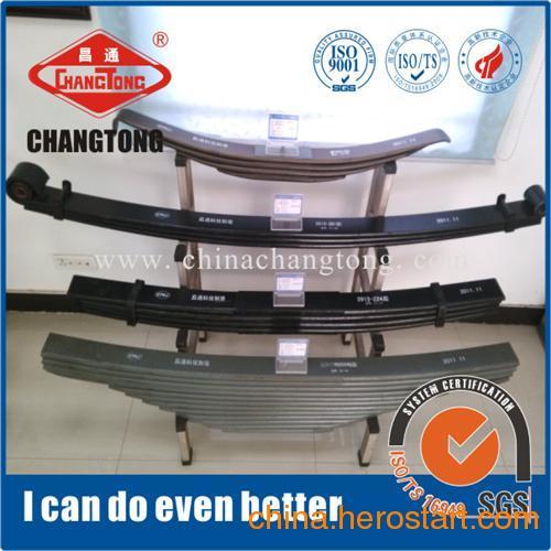 供应重型汽车钢板弹簧、昌通科技、汽车钢板弹簧悬架
