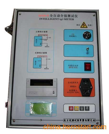 供应GCQS-37工频介电常数及戒指损耗测试仪