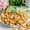 供应豆制品类批发 黄豆粉白腰豆产地批发商代理价格