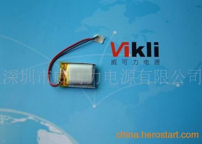 供应锂聚合电池352030 3.7V