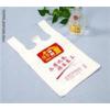 供应吹膜 印刷 制袋价格_深川包装_吹膜 印刷 制袋加工