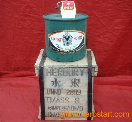 供应北京水银回收分析纯