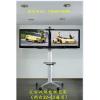 供应广州双屏视频会议液晶电视铝合金移动推车支架