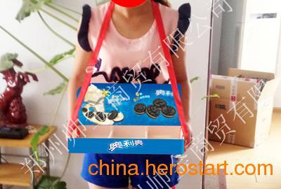 供应郑州超市促销活动免费试吃托盘-塑料托盘
