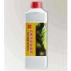 供应水分蒸腾抑制剂|抗蒸腾|防蒸腾|植物蒸腾剂369