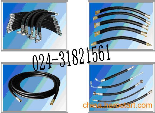 供应佳木斯高压胶管/哈尔滨高压油管精选优品