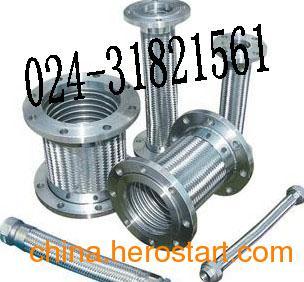 供应齐齐哈尔/哈尔滨金属软连接高优出厂金属软管