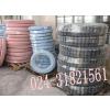 供应佳木斯液压胶管/哈尔滨液压胶管组合件耐用经济