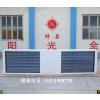 供应太阳能热水器集热管,特嘉能源,太阳能热水器支架