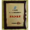 供应广州金属奖牌制作,诚信经营技术一流