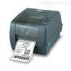 供应TSC TTP245条码打印机价格