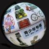 供应球面印刷球体印刷 各种规格广告宣传图案 3D球面印刷 异面印刷