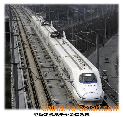 供应机车人员定位调度控制系统