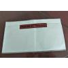 供应吹膜 印刷 制袋销售|深川包装|吹膜 印刷 制袋生产