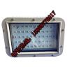 供应YTM615贴片LED防爆泛光灯 特价抛售LED防爆灯