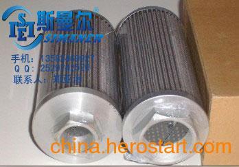 供应黎明SFX-1300X20液压油滤芯
