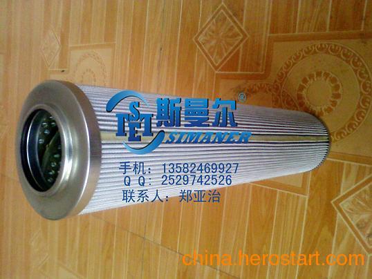 供应黎明SFX-2600X10液压油滤芯
