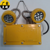 供应bxw6229节能防爆应急工作灯