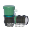 供应防爆超声波液位计价格 超声波物位计4-20ma供货商