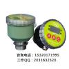 供应分体式超声波液位计多少钱 超声波料位计价格