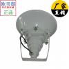 供应9210防震型超强投光灯