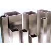 优质不锈钢方钢制品供应|沪特不锈钢|低价优质不锈钢方钢供应