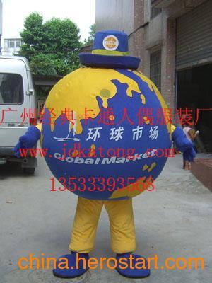 供应庆典活动使用的卡通动漫人偶服装,卡通行走人偶,企业吉祥物,大型充气 拱门