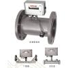 供应厂家直销一体式超声波流量计/热量计KRCFLO-1518T