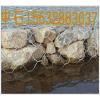 供应生态镀锌覆塑格宾网箱/河道堤坝加固生态格网/堤坝防护生态格网