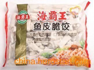 供应海霸王食品批发鱼丸鱼豆腐厂家最低采购价格代理加盟
