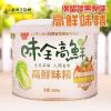 供应台湾进口无盐调味品纯蔬菜提取 味全高鲜味精200g