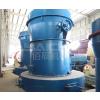 供应矿石高压磨粉机,高压悬辊磨,YGM磨粉机
