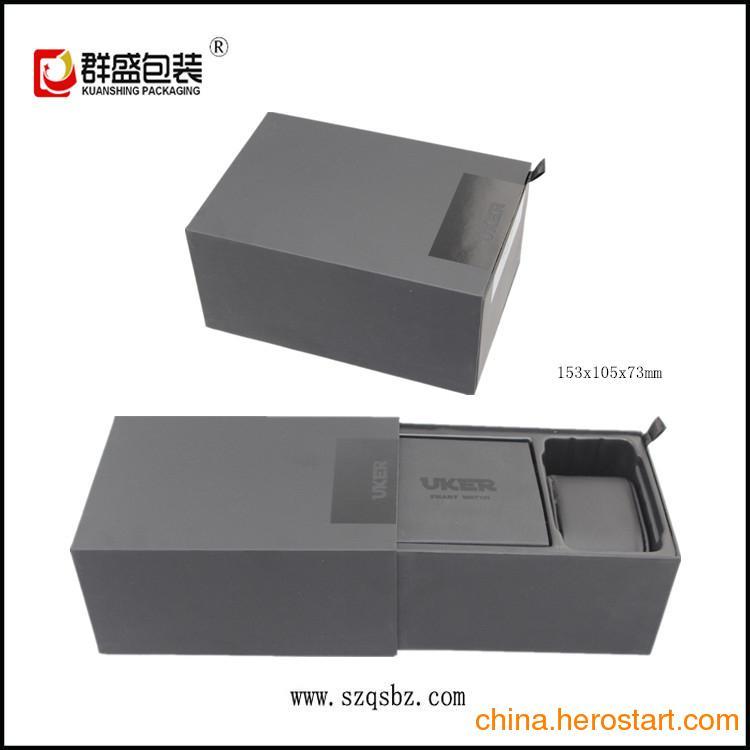供应北京订做智能手表盒 纸质表盒