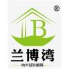 供应湖北环保建材代理,兰博湾(图),湖北环保建材经销