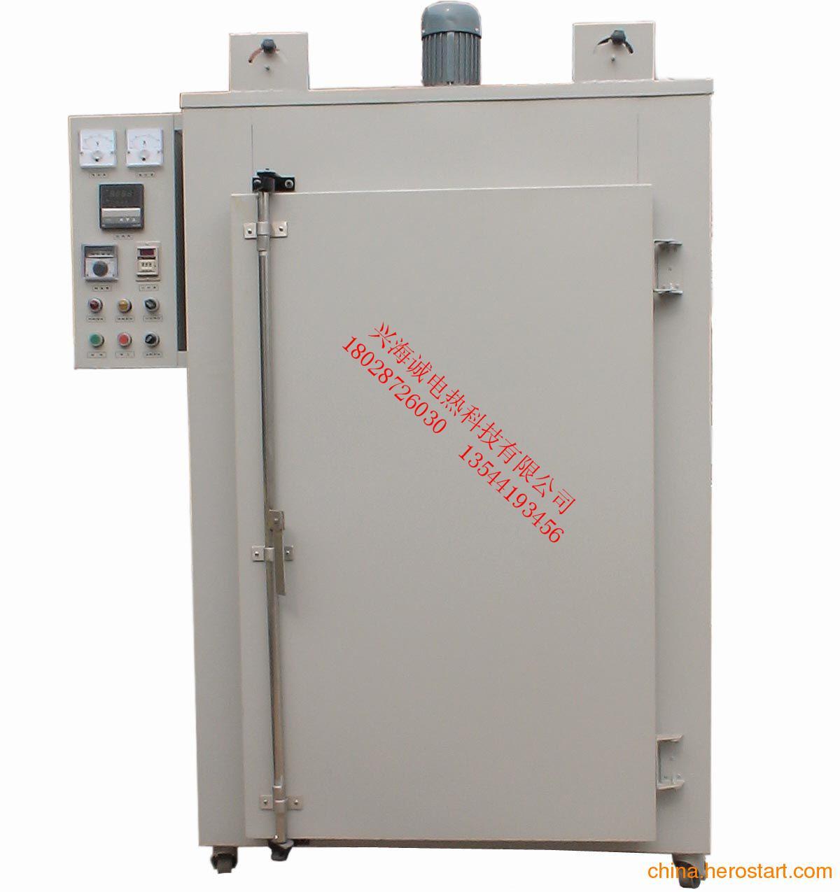 供应小型热风循环烘箱|热风循环烤箱|红外线烤箱