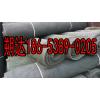 供应防排水板生产厂家,防排水板价格