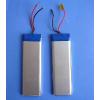 供应关于锂离子电池的保护电路说明