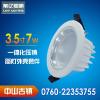 供应LED中山货源 压铸筒灯外壳 3.5寸鱼尾筒灯外壳 7WLED筒灯外壳 5630贴片筒灯外壳