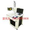 深圳福田高精度激光打孔机供应,中山电脑集成电路板刻字激光设备