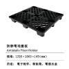 供应深圳防静电塑料托盘(厂家直销)