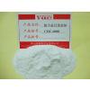 供应羟甲基纤维素钠(CMC)