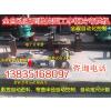 供应贵州隧道施工弯拱机、液压弯拱机弯曲半径自动控制