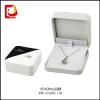 供应黑白系列戒指盒,现代感首饰盒,PU皮包胶胚,吊坠系列盒
