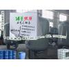 供应广州生物醇油技术配方,中醇节能科技,中醇生物醇油技术配方