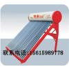 太阳能热水器产品、特嘉能源、太阳能热水器供应