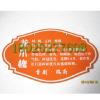 供应苏州植物铭牌、苏州园林植物标牌、苏州校园植物悬挂标牌、花卉标识牌