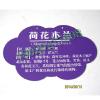 供应苏州二维码树牌制作、二维码植物标牌、园林二维码树木铭牌、二维码植物简介牌