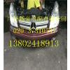 供应奔驰E350保险丝 保险丝盒拆车件