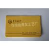 供应证书制作厂家-证书制作,银行存折,烫印磁条,磁条证书
